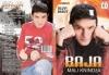 Baja Mali Knindza 2007 Cover 1
