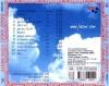 Daleka Obala 1999 2000 Back 1