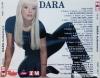 Dara Bubamara 1999 Zadnja 1
