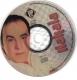 Hakala 2007 CD 1