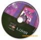 Luna 2007 CD 1