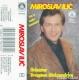 Miroslav Ilic 1990 Prednja 1