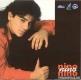 Nino 1995 a 1