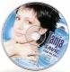 Tanja Savic 2005 CD 1