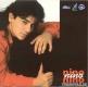 normal Nino 1995 a 1